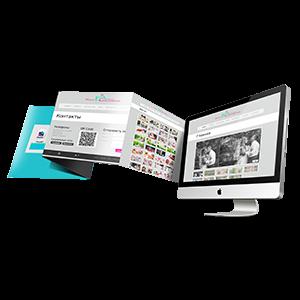аудит сайта бесплатно онлайн Шатура